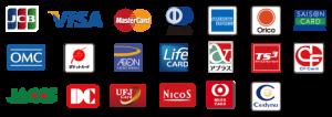 各種取り扱いクレジットカード