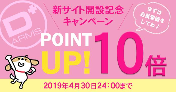 10pointFB