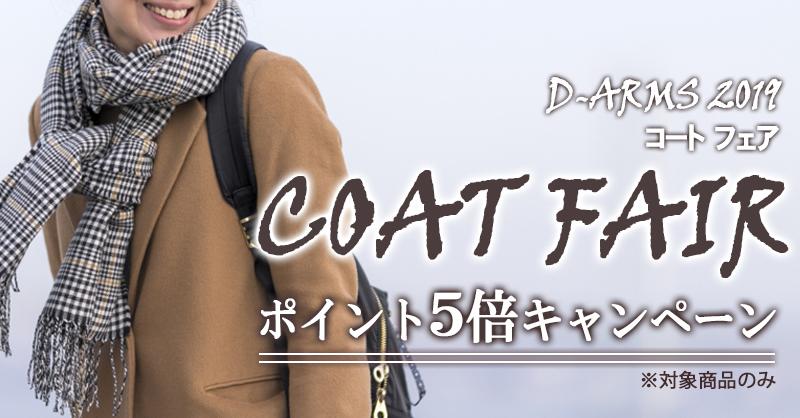 19aw-coat-p5-fb