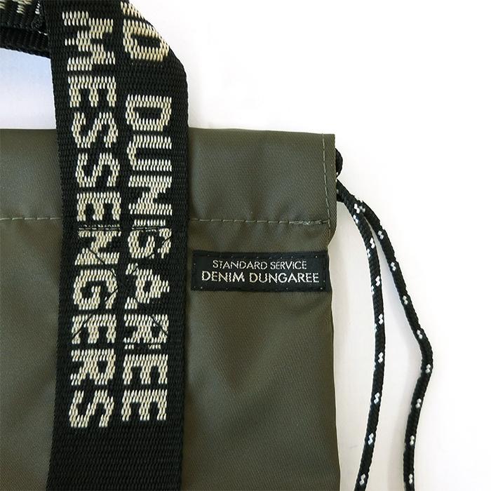 DMS001701
