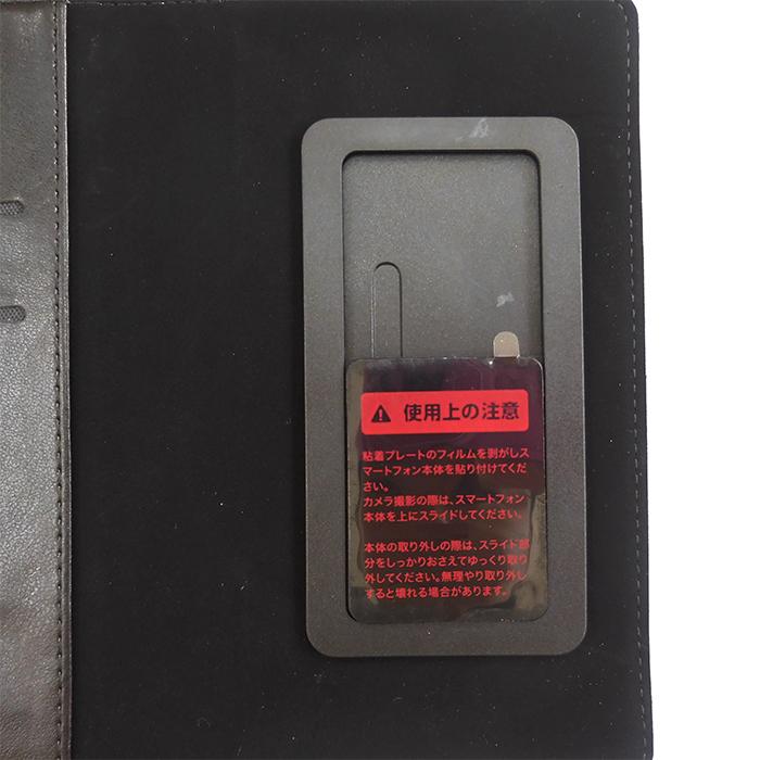 DMS001834
