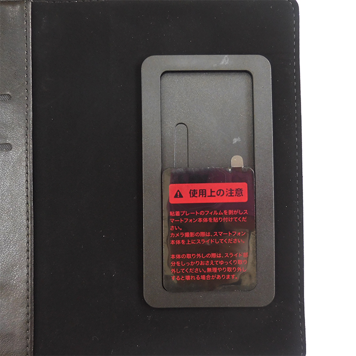 DMS001835